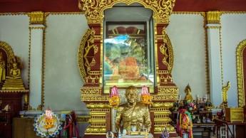 Mummy Monk (Wat Khunaram) (Koh Samui)