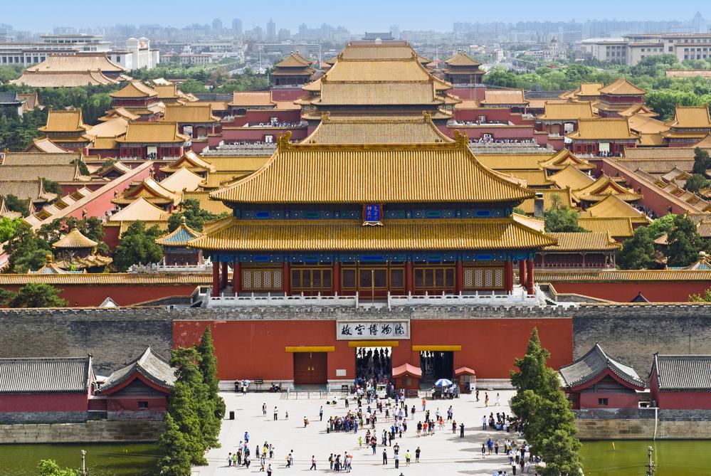 Den Forbudte By (Beijing)